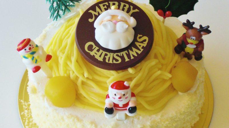 クリスマスケーキご予約のお知らせ